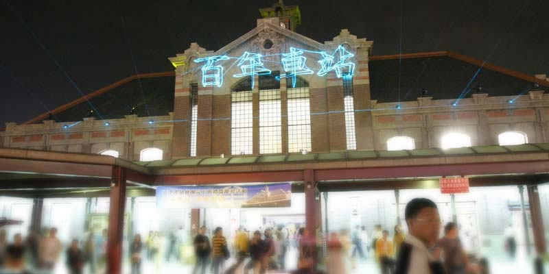 Taichung Train Station Night Market